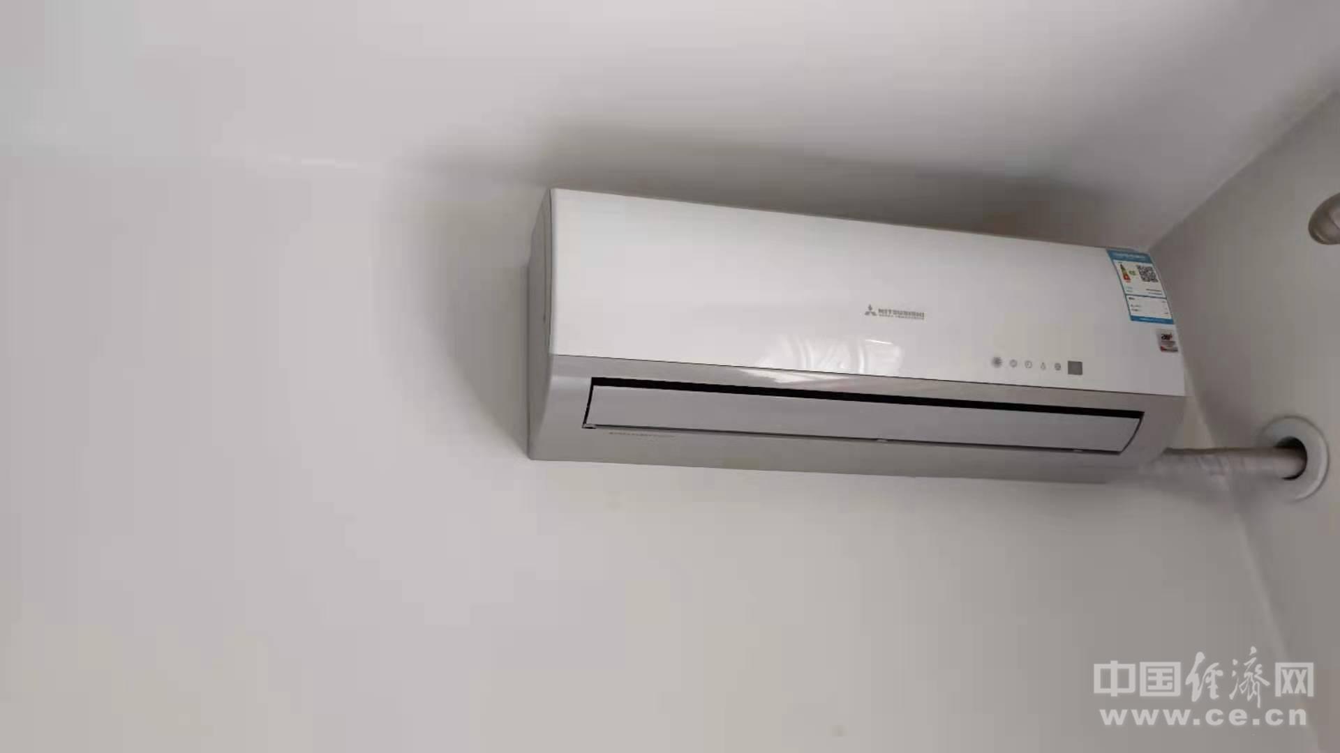 夏季长时间吹空调危害大 六招教你如何预防